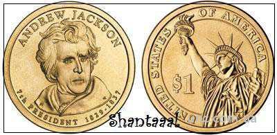 Shantaaal, 1 доллар 2008, Эндрю Джексон, 7 Президент США