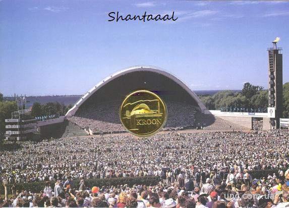Shantaaal, Эстония 1 крона 1999 год, Праздник песни