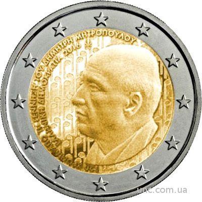 Shantаl, Греция 2 Евро 2016 120 лет со дня рождения Димитроса Митропулоса