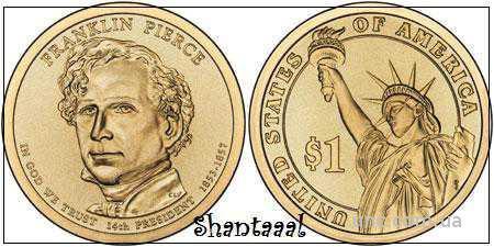 Shantaaal, 1 доллар 2010, Франклин Пирс, 14 Президент США