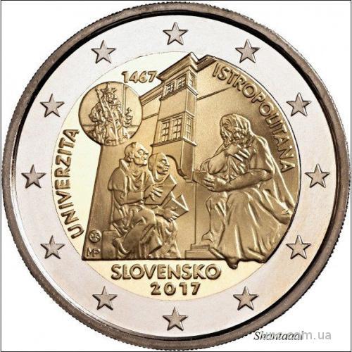 Shantaal,Словакия 2 Евро 2017 Истрополитанский Университет