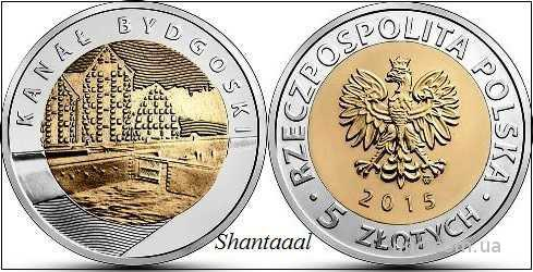 Shantaaal, Польша 5 злотых 2015, Быдгощ канал