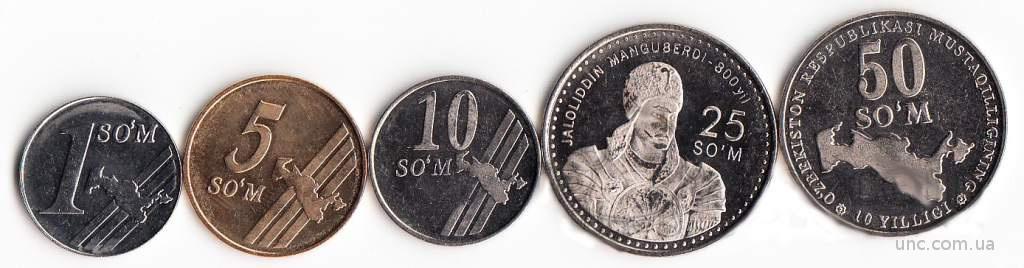 Shantaaal, Узбекистан Набор 5 монет