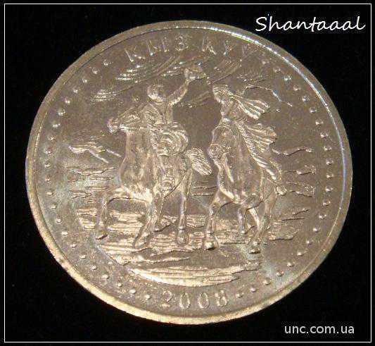 Shantааal, Казахстан 50 тенге 2008, Обряд Кыз Куу, UNC