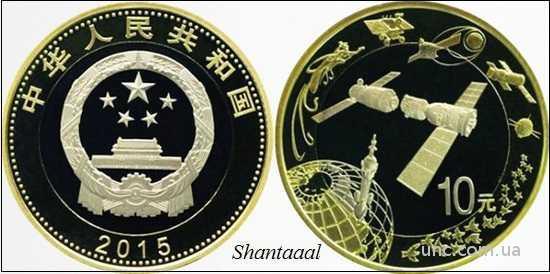 Shantaааl, Китай 10 юань 2015
