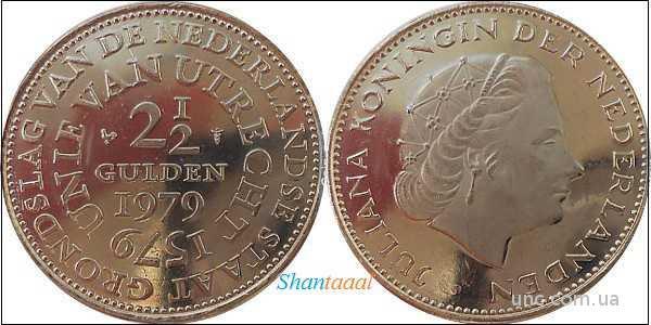 Shantаal, Нидерланды 2 1/2 гульдена 1979 UNC