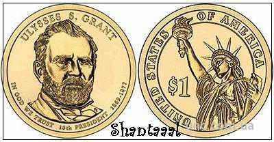 Shantaaal, 1 доллар 2011, Улисс Грант, 18 Президент США