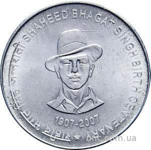Shantaaal, Индия 5 рупий 2007, Шахид Бхагат Сингх. UNC