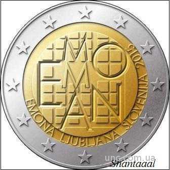 Shantaaal, Словения 2 Евро Поселение Эмона 2015
