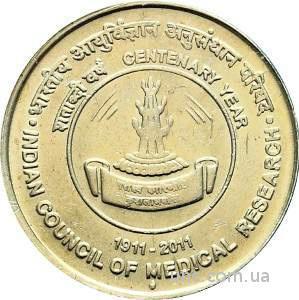 Shantal, Индия 5 рупий 2011, Медицинские исследования. UNC