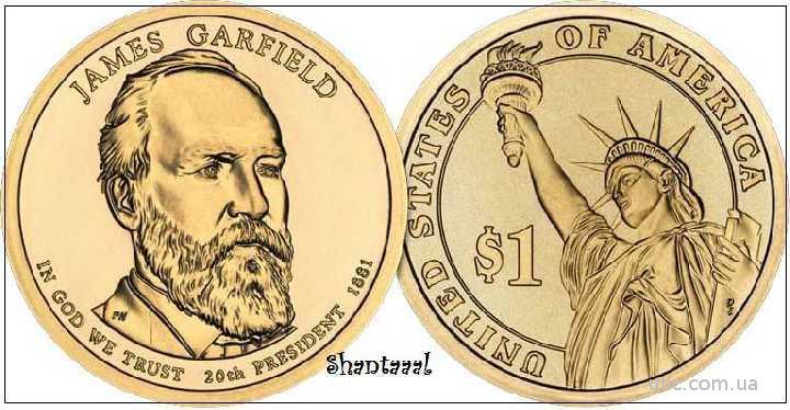 Shantaaal,1 доллар 2011, Джеймс Гарфилд, 20 Президент США