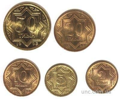 Shantaaal, Казахстан, Набор 5 монет 1993, UNC
