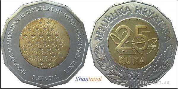 Shantal, Хорватия, ЕС, 25 кун 2011 UNC