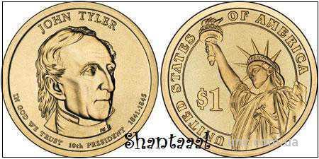 Shantaaal, 1 доллар 2009, Джон Тайлер, 10 президент США