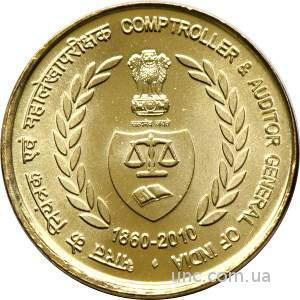 Shantaaal, Индия 5 рупий 2012, Ассоциация Аудиторов. UNC
