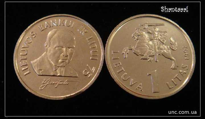 Shantaaal,Литва 1 лит 1997 год, 75 лет НБ Литвы,UNC