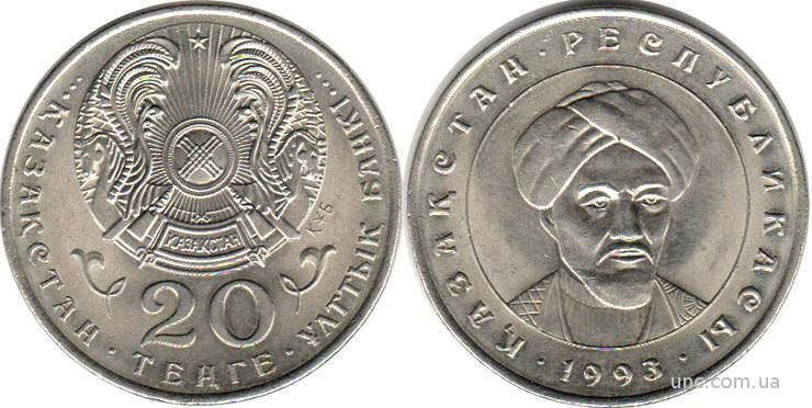 Shantaaal, Казахстан, 20 тенге 1993 Аль-Фараби, UNC