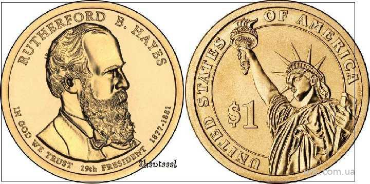 Shantaaal, 1 доллар 2011, Ратерфорд Хейз, 19 Президент США