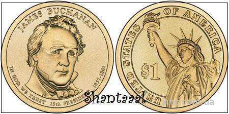 Shantaaal, 1 доллар 2010, Джеймс Бьюкенен, 15 президент США