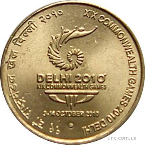Shantal, Индия 5 рупий 2010 19Игры Содружества UNC