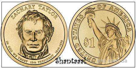Shantaaal, 1 доллар 2009, Закари Тейлор, 12 Президент США