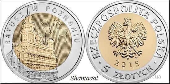 Shantal,Польша 5 злотых 2016, Замок Поморских князей в Штеттине