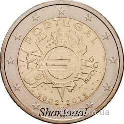 Shantaal, Португалия 2 Евро 10 лет Евро 2012