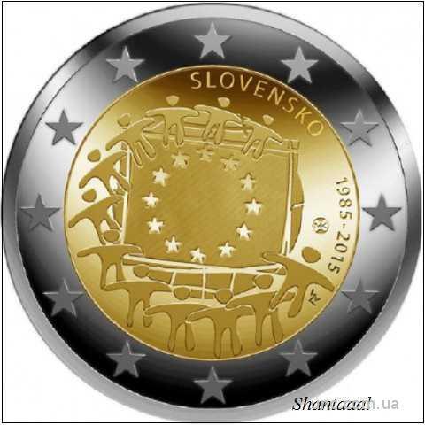 Shantaaal, Словакия 2 Евро 2015 30 лет Флагу