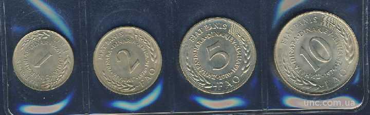 Shantal,Югославия Набор 4 монеты ФАО 1970-1976