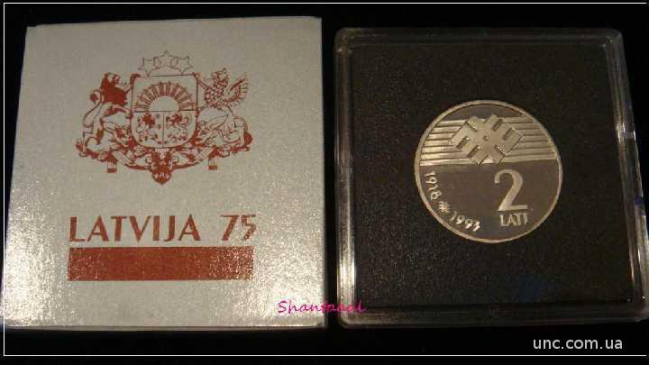 Shantal, Латвия 2 лата 1993, 75 лет Латвийской Республике, UNC