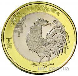 Shantaааl, Китай 10 юань (юаней) 2017, Год Петуха