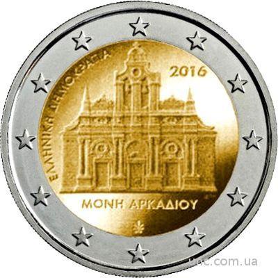 Shantаl, Греция 2 Евро 2016 150-летие поджога монастыря Аркади