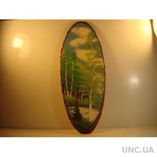 Картина на срезе дерева. Натуральный камень.