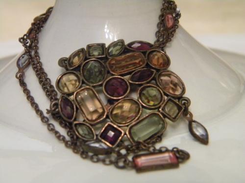 Красивое Старинное Колье Ожерелье №817