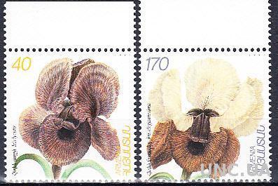 Армения 1997 цветы флора