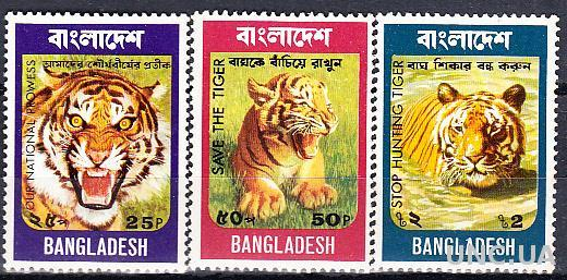 Бангладеш 1974 фауна тигры