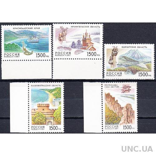 Россия 1997 регионы