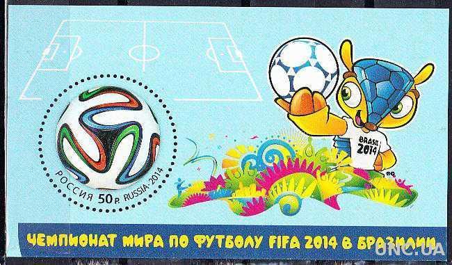 Россия 2014 футбол Чемпионат мира Бразилия FIFA