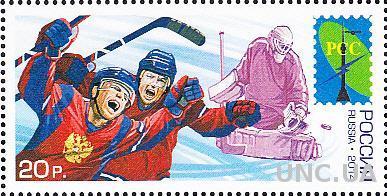 Россия 2014 спорт хоккей Чемпионат Мира РСС космос