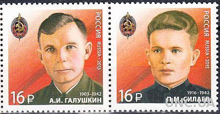 Россия 2015 военные контрразведчики день Победы