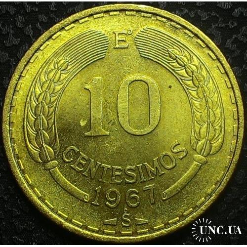 Чили 10 сантимов 1967 год ОТЛИЧНАЯ!!!!!!!!!!!!!!