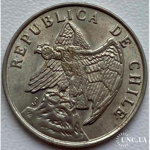 Чили 50 сентаво 1975 год
