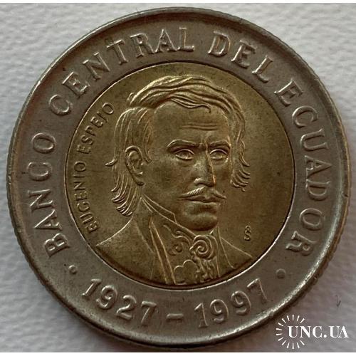 Эквадор 1000 сукре 1997 год
