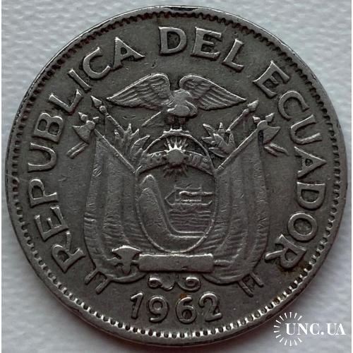 Эквадор 20 сентаво 1962 год