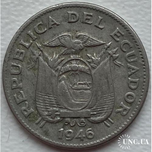 Эквадор 5 сентаво 1946 год