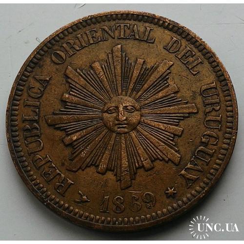 Уругвай 2 сентезимо 1869 год ОТЛИЧНЫЙ СОХРАН!!!!!