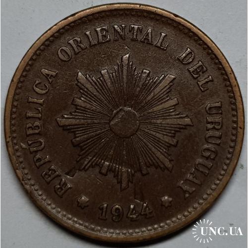 Уругвай 5 сатимов 1944 год