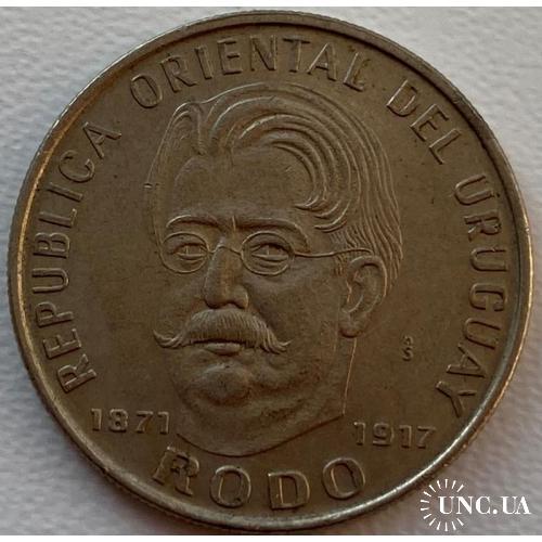 Уругвай 50 песо 1971 год НЕ ЧАСТАЯ!!!!