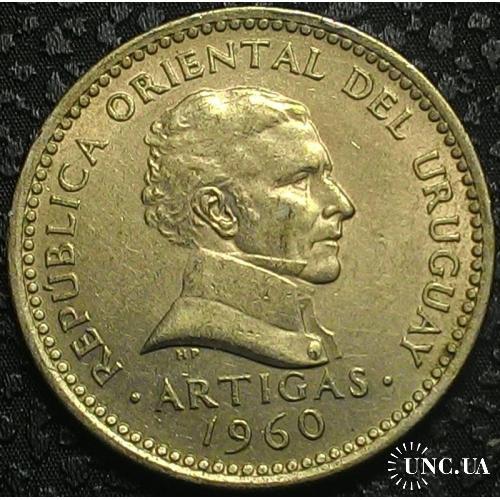Уругвай 50 сантим 1960 год