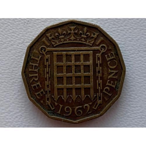 Великобританія 3 пенса 1962  №78